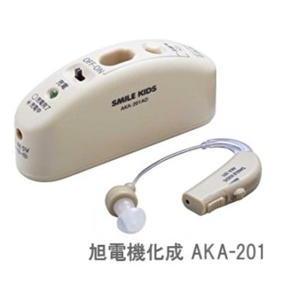 旭電機化成 充電式 耳かけ集音器 AKA-201