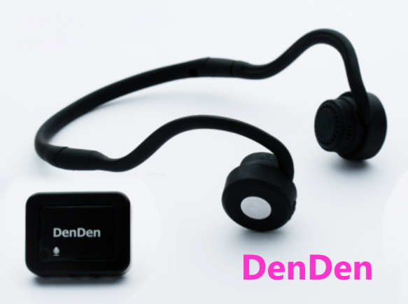 DenDenの集音器と本体