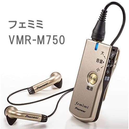 フェミミ vmr-m750
